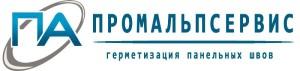 Герметизация швов - Промальпсервис